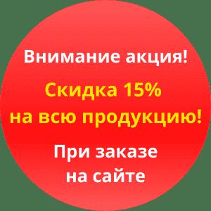 Акции на септики под ключ Московская область