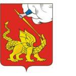 Септики Егорьевск и Егорьевский район