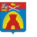 Септики Зарайск и Зарайский район